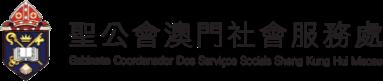 SKUM Logo