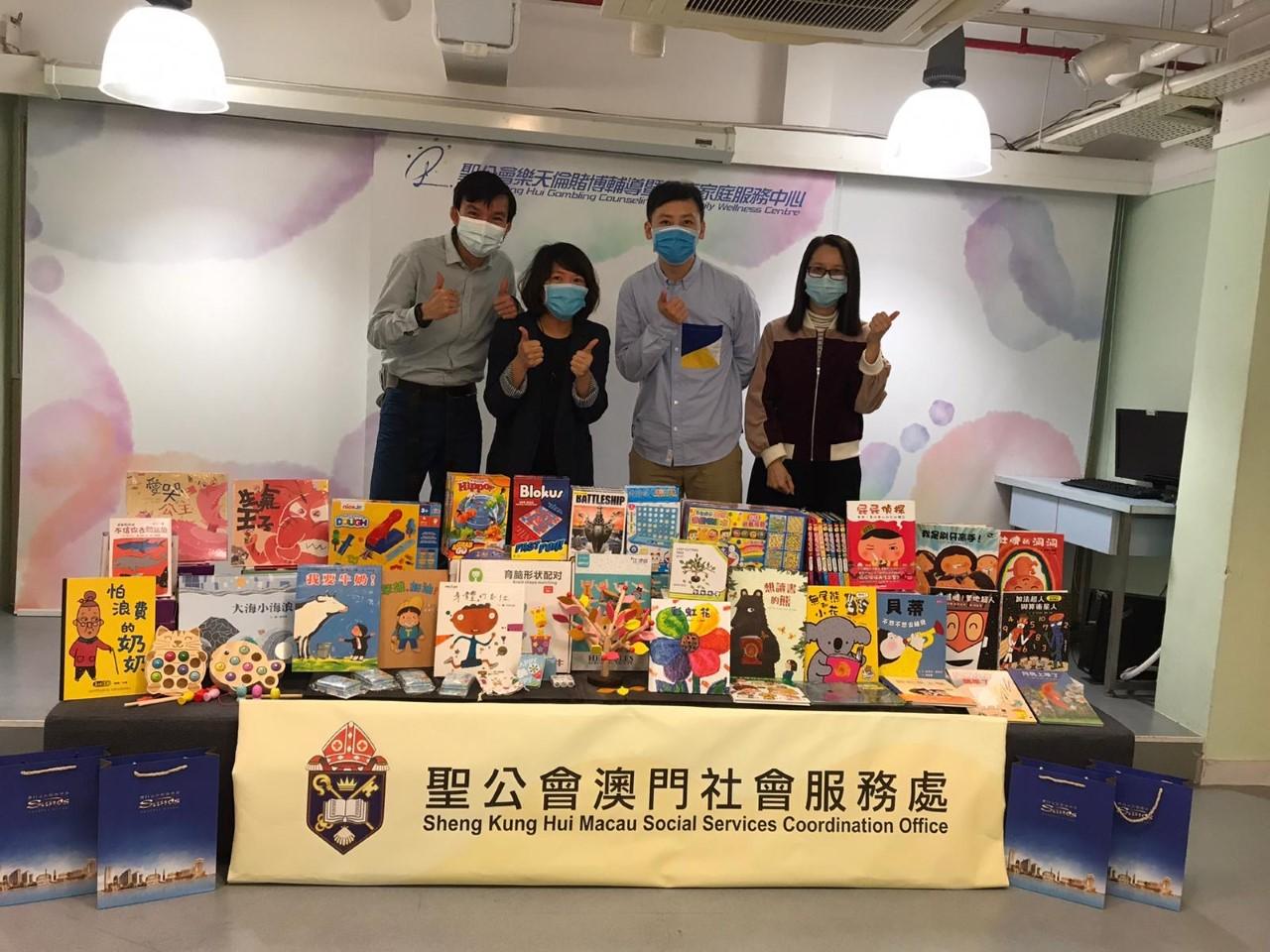 服務處獲金沙中國資助共同推出「親子繪本禮物包轉贈計劃」