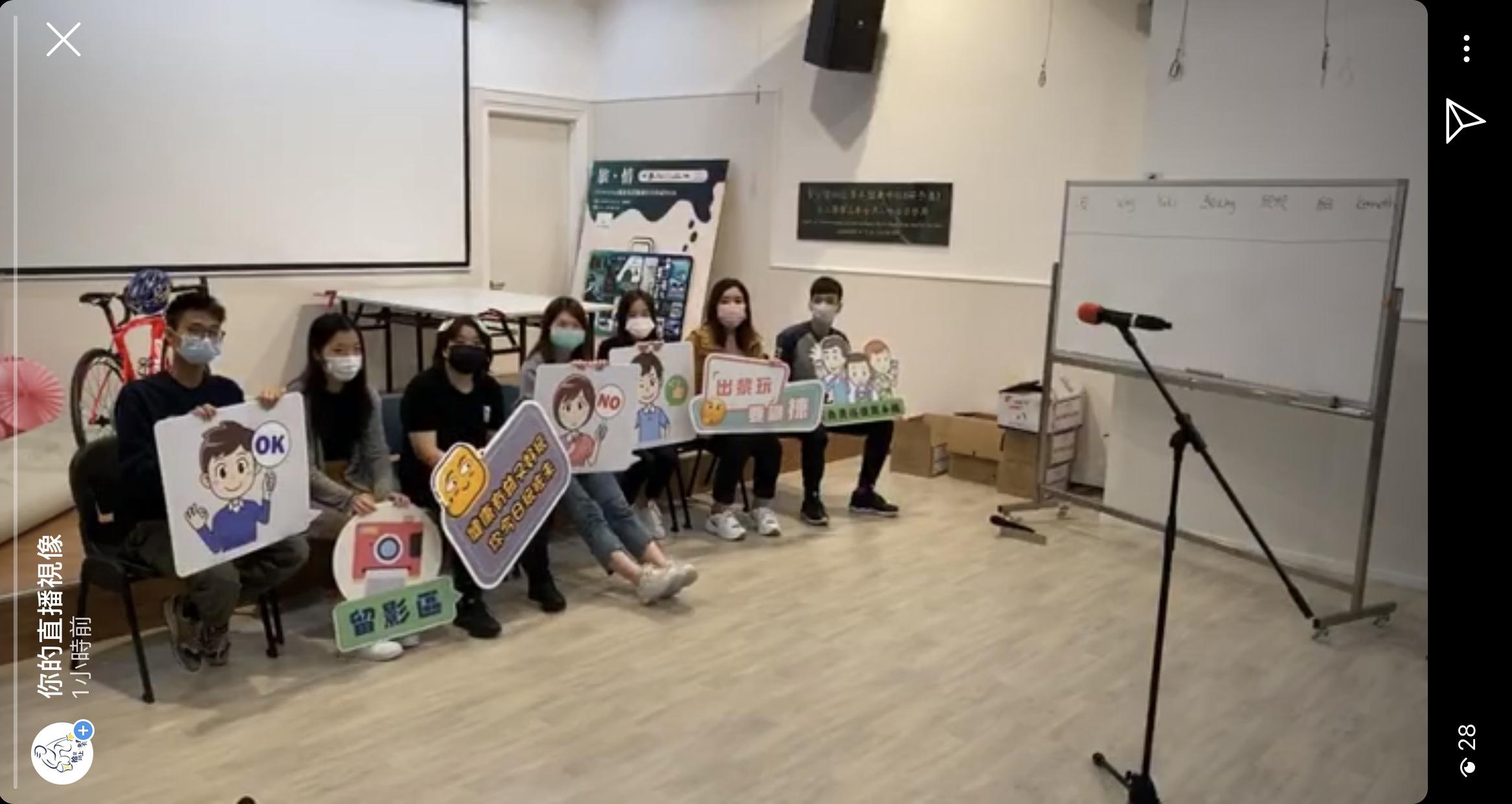 「聖公會北區青年服務隊」-《土炮Friday 大製作》網上系列活動