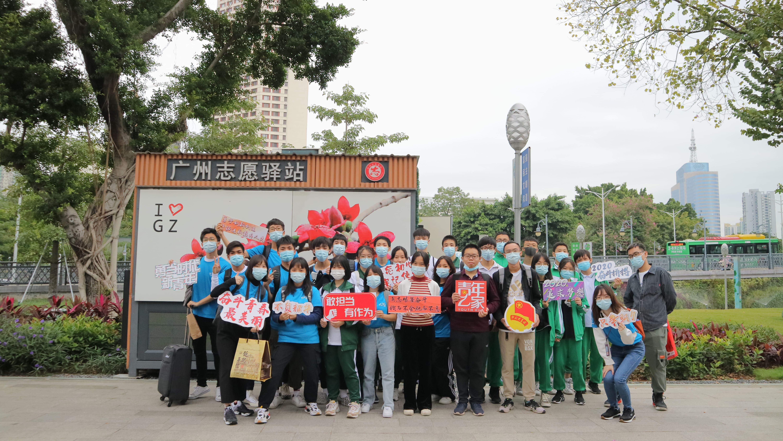 YLDC「正氣達人-同行者」,於廣州繼續傳播正能量
