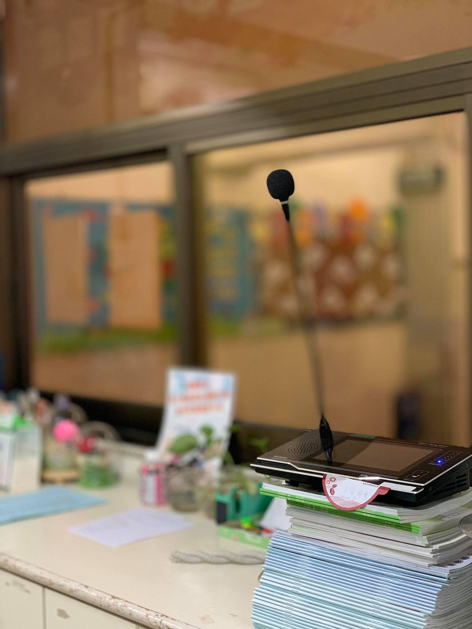 「學校輔導服務」-SING星直播室