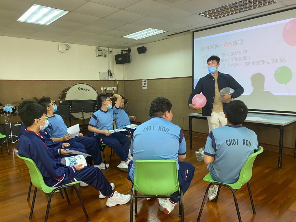 「學校輔導服務」-SEN社交小組