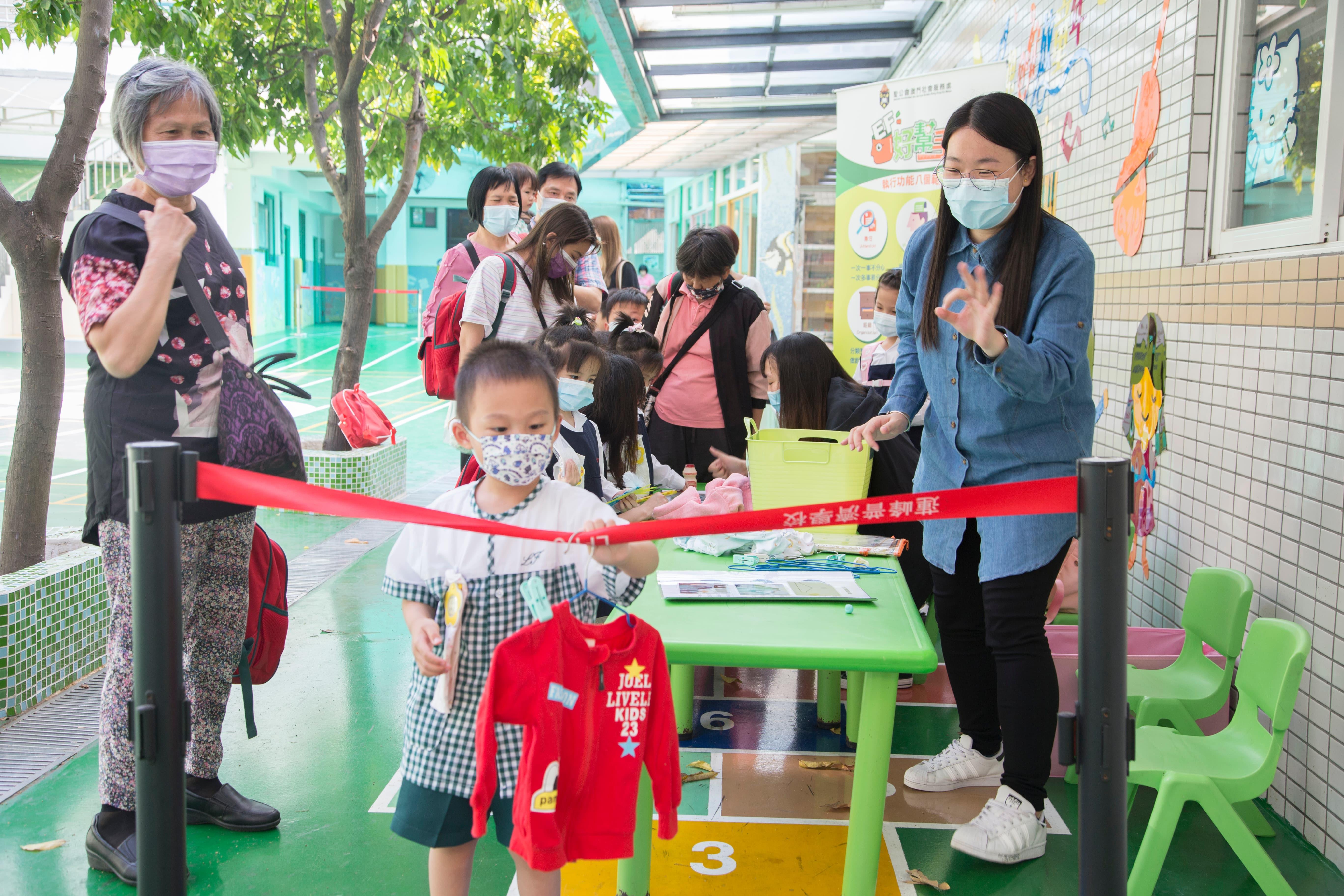 「學校輔導服務」- 「EF好幫手」執行功能-家長講座及攤位活動